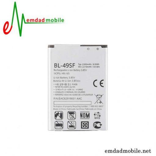 قیمت خرید باتری اصلی گوشی ال جی LG G4 Beat