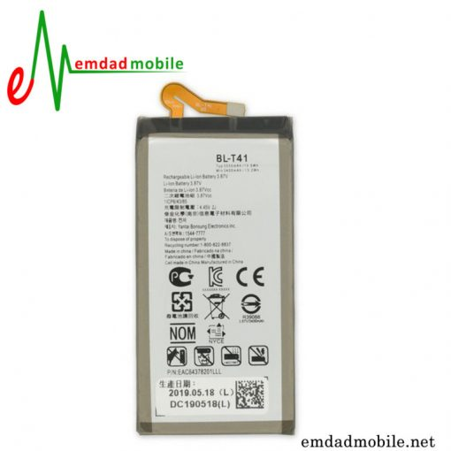 قیمت خرید باتری اصلی گوشی ال جی LG G8 ThinQ