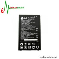 قیمت خرید باتری اصلی گوشی ال جی LG K10 – BL-45A1H