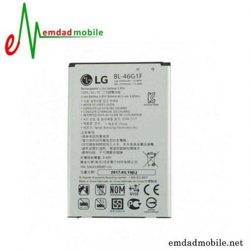 قیمت خرید باتری اصلی گوشی ال جی LG K10 (2017)- BL-46G1F