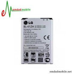 قیمت خرید باتری اصلی گوشی ال جی LG L50 – BL-41ZH