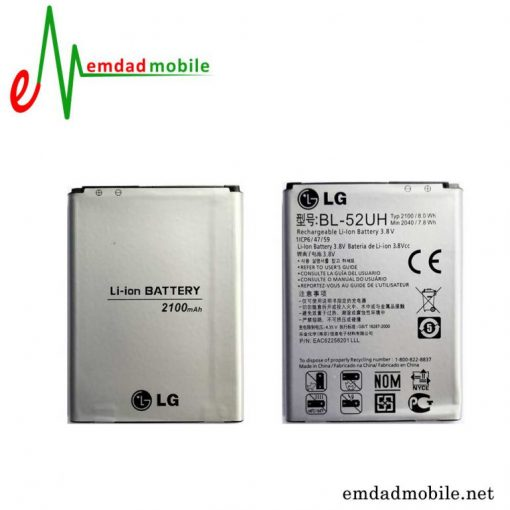 قیمت خرید باتری اصلی گوشی ال جی LG L70 Dual – D325