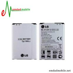 قیمت خرید باتری اصلی گوشی ال جی LG Leon – H324