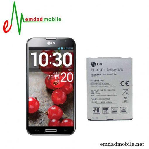 قیمت خرید باتری اصلی گوشی ال جی LG Optimus G Pro E985 – BL-47TH