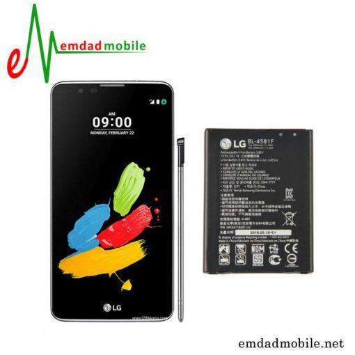 قیمت خرید باتری اصلی گوشی ال جی LG Stylus 2