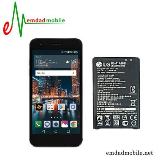 قیمت خرید باتری اصلی گوشی ال جی LG Tribute – Ls966