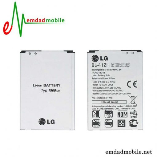 قیمت خرید باتری اصلی گوشی ال جی LG Tribute 2