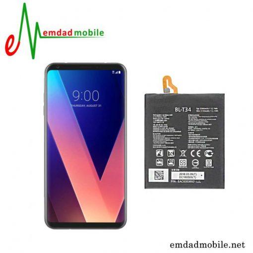 قیمت خرید باتری اصلی گوشی ال جی LG V30 – BL-T34