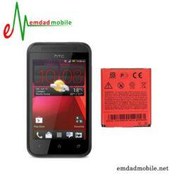قیمت خرید باتری اصلی گوشی اچ تی سی HTC Desire 200