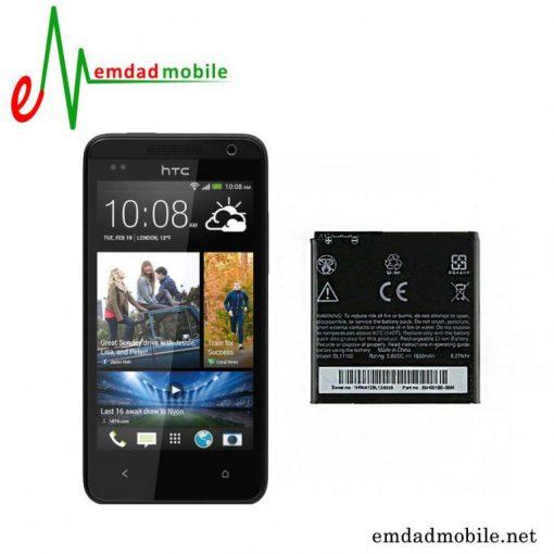 قیمت خرید باتری اصلی گوشی اچ تی سی HTC Desire 300