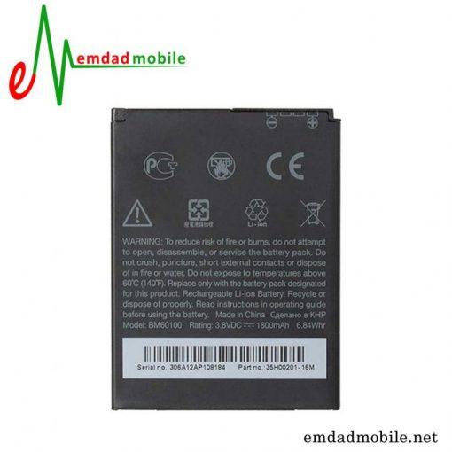 قیمت خرید باتری اصلی گوشی اچ تی سی HTC Desire 400 Dual Sim