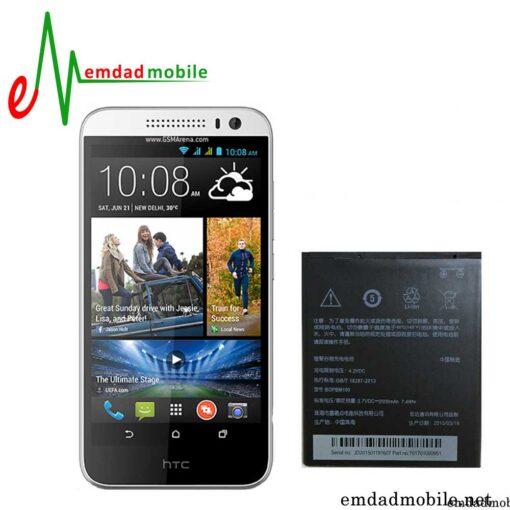 قیمت خرید باتری اصلی گوشی اچ تی سی HTC Desire 616 Dual Sim