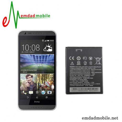 قیمت خرید باتری اصلی گوشی اچ تی سی HTC Desire 620