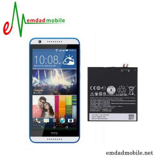 قیمت خرید باتری اصلی گوشی اچ تی سی HTC Desire 820