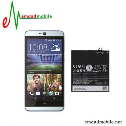 قیمت خرید باتری اصلی گوشی اچ تی سی HTC Desire 826