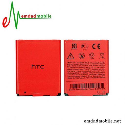 قیمت خرید باتری اصلی گوشی اچ تی سی HTC Desire C