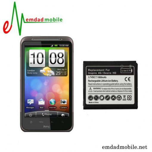 قیمت خرید باتری اصلی گوشی اچ تی سی HTC Desire HD