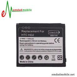 قیمت خرید باتری اصلی گوشی اچ تی سی HTC HD 2