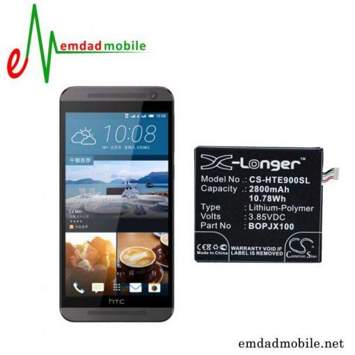 قیمت خرید باتری اصلی گوشی اچ تی سی HTC One E9