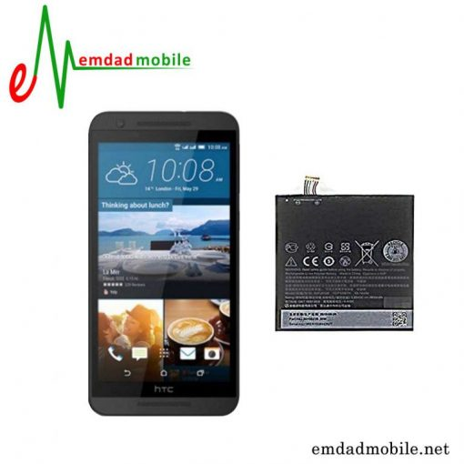 قیمت خرید باتری اصلی گوشی اچ تی سی HTC One E9s Dual Sim