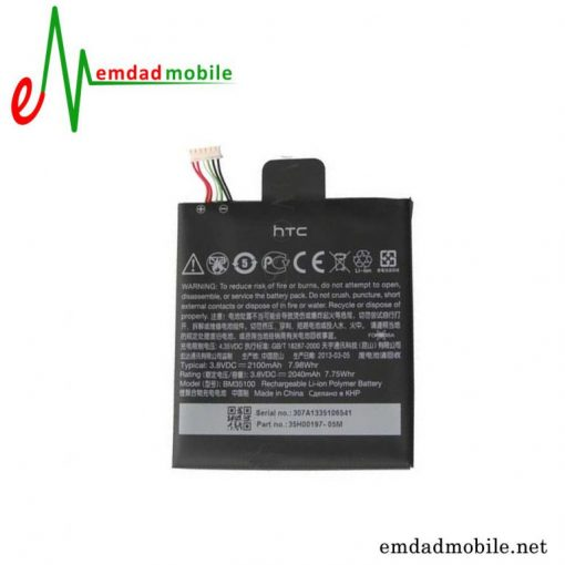 قیمت خرید باتری اصلی گوشی اچ تی سی HTC One X Plus