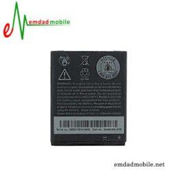 قیمت خرید باتری اصلی گوشی اچ تی سی HTC Wildfire S