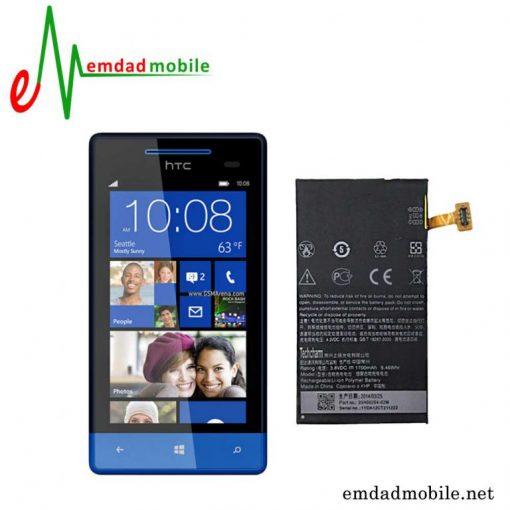 قیمت خرید باتری اصلی گوشی اچ تی سی HTC Windows Phone 8S