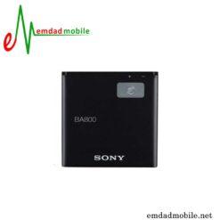 قیمت خرید باتری-اصلی-گوشی-سونی-مدل-BA800.
