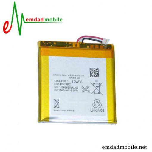 قیمت خرید باتری اصلی گوشی سونی Sony Xperia Acro S
