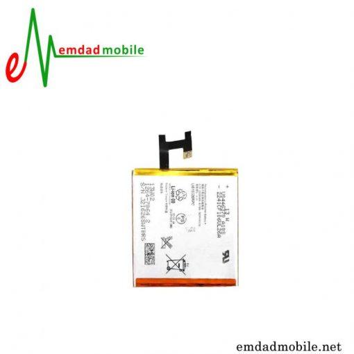 قیمت خرید باتری اصلی گوشی سونی Sony Xperia E3