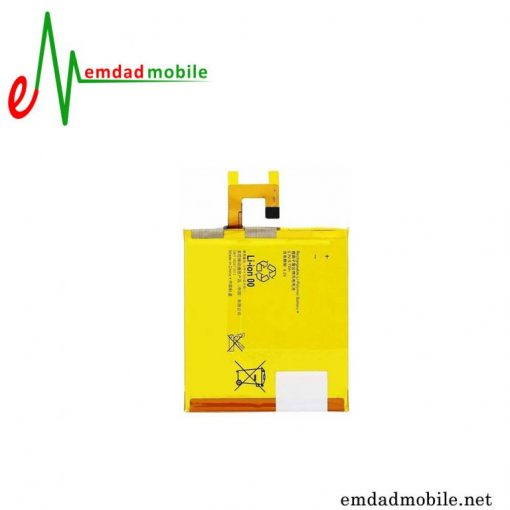 قیمت خرید باتری اصلی گوشی سونی Sony Xperia M2