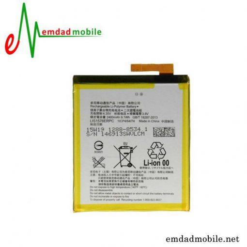 قیمت خرید باتری اصلی گوشی سونی Sony Xperia M4 Aqua – LIS1576ERPC