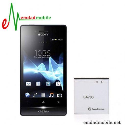 قیمت خرید باتری اصلی گوشی سونی Sony Xperia Miro – st23