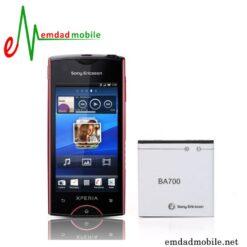 قیمت خرید باتری اصلی گوشی سونی Sony Xperia Ray – st18