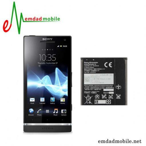 قیمت خرید باتری اصلی گوشی سونی Sony Xperia S- LT26