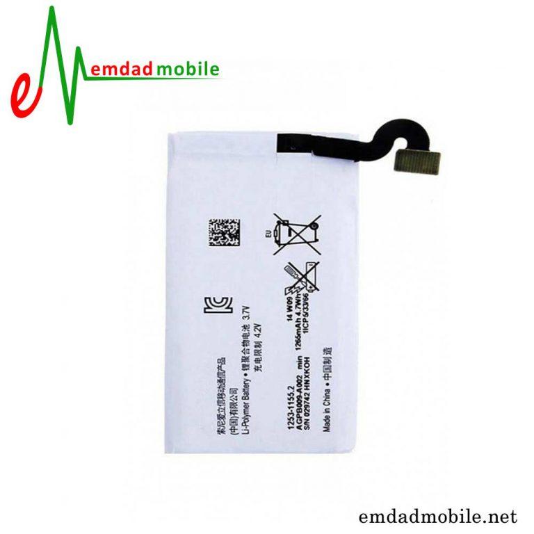 قیمت خرید باتری اصلی گوشی سونی Sony Xperia Sola- MT27