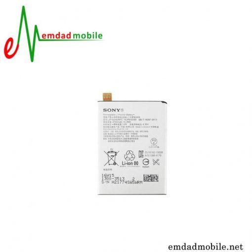 قیمت خرید باتری اصلی گوشی سونی Sony Xperia X Performance