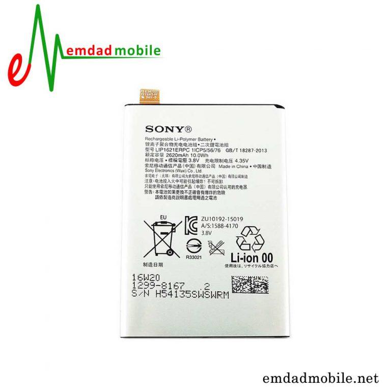 قیمت خرید باتری اصلی گوشی سونی Sony Xperia X