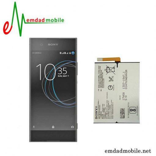 قیمت خرید باتری اصلی گوشی سونی Sony Xperia XA1