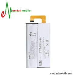 قیمت خرید باتری اصلی گوشی سونی Sony Xperia XA1 Ultra – LIP1641ERPXC