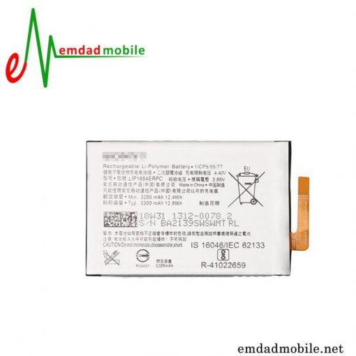 قیمت خرید باتری اصلی گوشی سونی Sony Xperia XA2