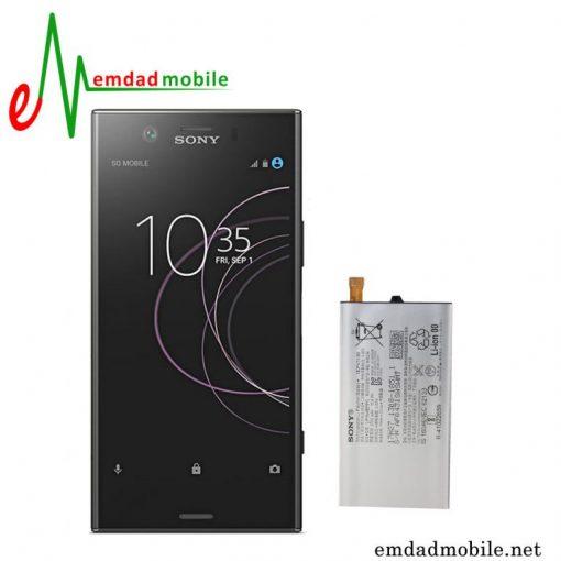 قیمت خرید باتری اصلی گوشی سونی Sony Xperia XZ1 Compact