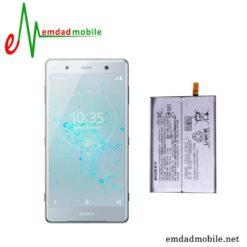 قیمت خرید باتری اصلی گوشی سونی Sony Xperia XZ2 Dual