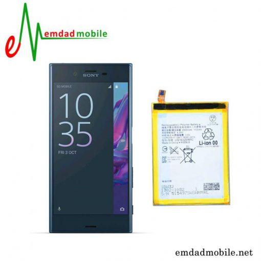 قیمت خرید باتری-اصلی-گوشی-سونی-Sony-Xperia-XZs