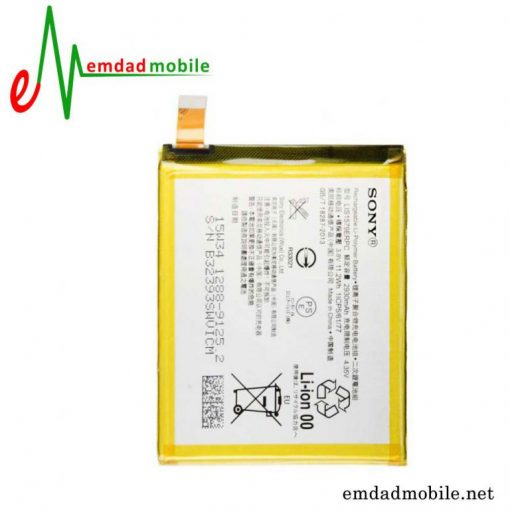 قیمت خرید باتری اصلی گوشی سونی Sony Xperia Z3 Plus