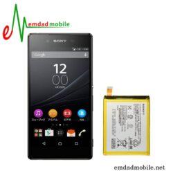 قیمت خرید باتری اصلی گوشی سونی Sony Xperia Z4