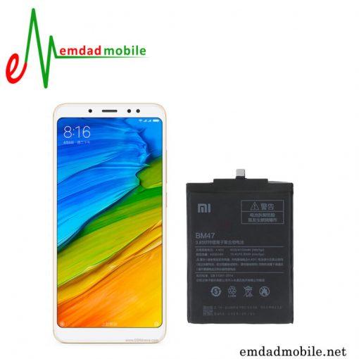 قیمت خرید باتری اصلی گوشی شیائومی مدل Redmi Note 5 Al Dual Camera-BM47