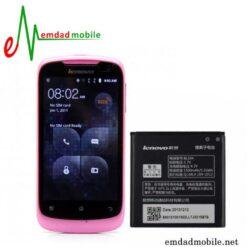 قیمت خرید باتری اصلی گوشی لنوو Lenovo A520 - BL194
