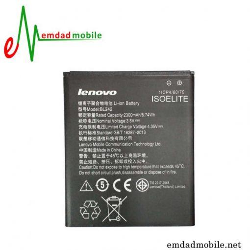 قیمت خرید باتری اصلی گوشی لنوو Lenovo A6000 Plus
