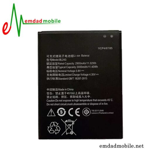 قیمت خرید باتری اصلی گوشی لنوو Lenovo A7000 Turbo